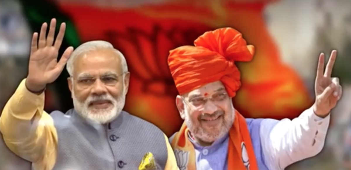 Prime Minister of India, Narendra Modi and Home Minister of India, Amit Shah